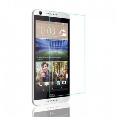 [3 Stück] Svoyon Premium Glasfolie für HTC Desire 530 / Desire 626 Schutzglas 9H Tempered Glass