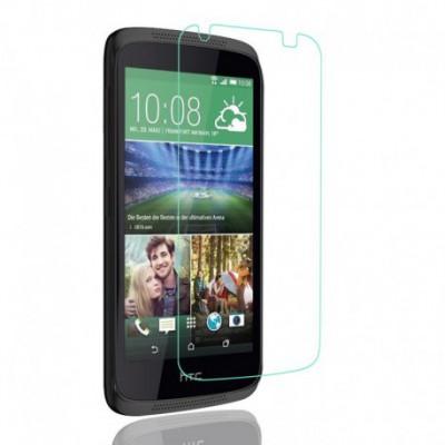 [3 Stück] Svoyon Premium Glasfolie für HTC Desire 526G Schutzglas 9H Tempered Glass
