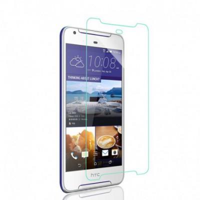 [3 Stück] Svoyon Premium Glasfolie für HTC Desire 628 Schutzglas 9H Tempered Glass