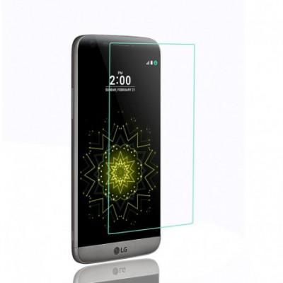 [3 Stück] Svoyon Premium Glasfolie für LG G5 / G5 SE Schutzglas 9H Tempered Glass
