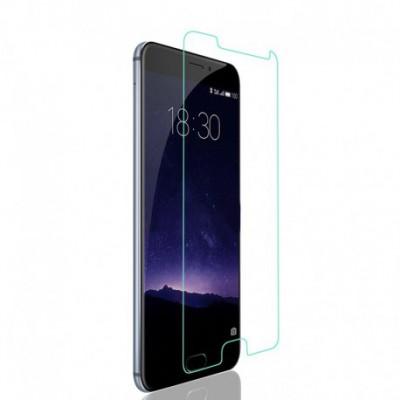 [3 Stück] Svoyon Premium Glasfolie für MEIZU MX6 Schutzglas 9H Tempered Glass